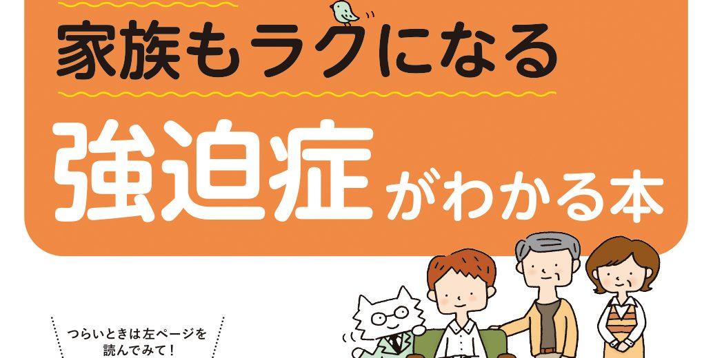 kamijima_books01