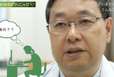 医師が解説する病い!〜大人のADHD編〜